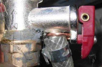 Как работает клапан на водонагревателе