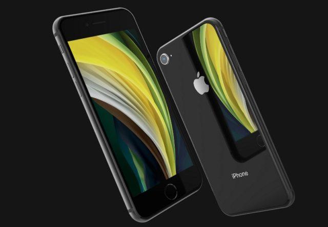 Готовится к выпуску бюджетный iPhone SE Plus