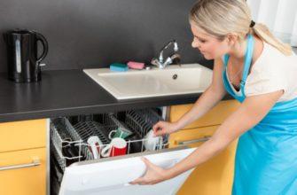 Как правильно включить посудомойку в первый раз