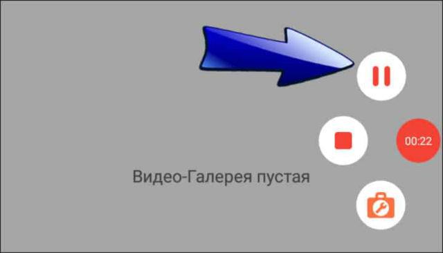 Интерфейс программы Az Screen Recorder