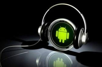 Как увеличить громкость на Android