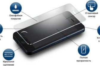 Как правильно выбрать стекло для смартфона