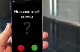 Где находится черный список на андроид