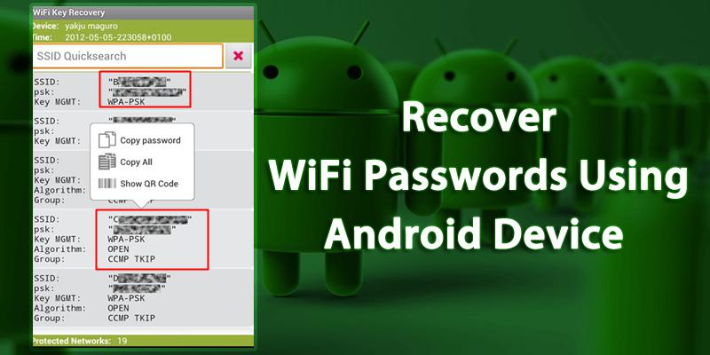 Где и как посмотреть пароль от wi-fi на Андроид