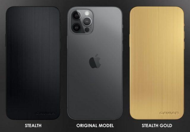 Обошли всех: в России выпустили собственные iPhone 12 без камер
