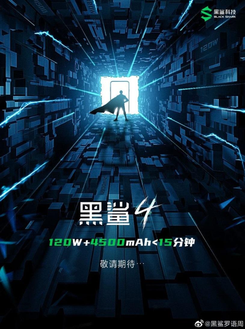 Тизер игрового смартфона Xiaomi Black Shark 4