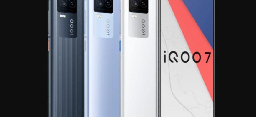 Характеристики IQOO7