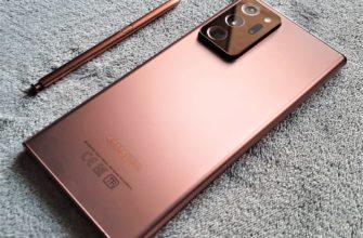 Видеообзор Samsung Note 20 Ultra
