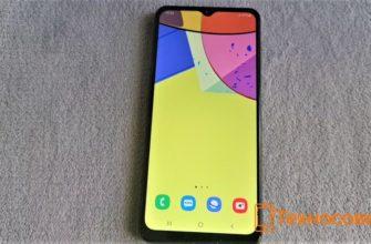 Как скрыть приложения на смартфоне Samsung