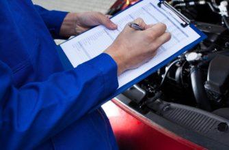 Новые штрафы и ужесточения для автовладельцев с 1 марта