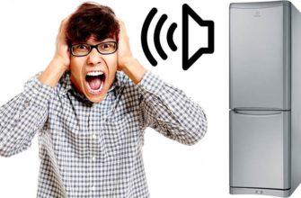 Почему холодильник булькает и надо ли что-то делать
