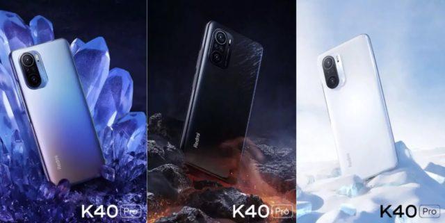 Redmi K40, Redmi K40 Pro и Redmi K40 Pro+ характеристики