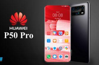 Еще не вышел, а уже дефицитный: в апреле выходит Huawei P50 с Kirin 9000 и без сервисов Google