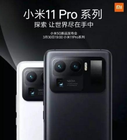2К дисплей, 120 Гц, 120х зум, Snapdragon 888, 67 Вт: космические возможности в новом смартфоне Xiaomi