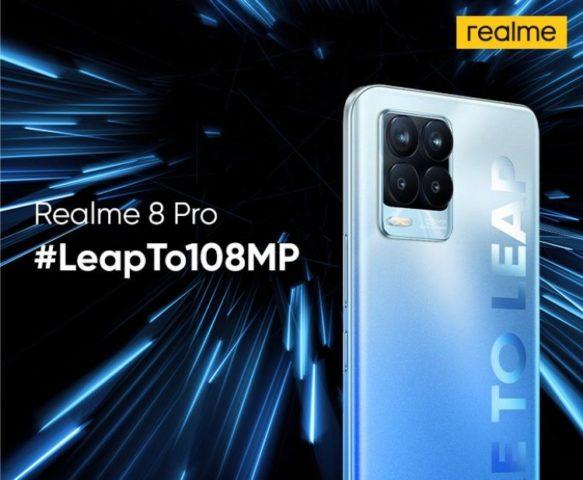Realme не догнать: выходит дешевый смартфон с камерой 108 МП и зарядкой 65 Вт