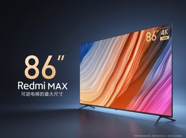 Телевизор Redmi Max 86