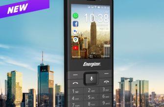 Характеристики Energizer E280S