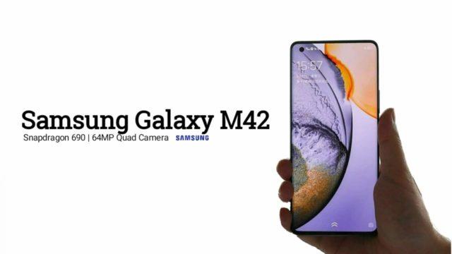 Главный среди монстров от Samsung: Galaxy M42 с 6000 мАч, 90 Гц, AMOLED и 5G