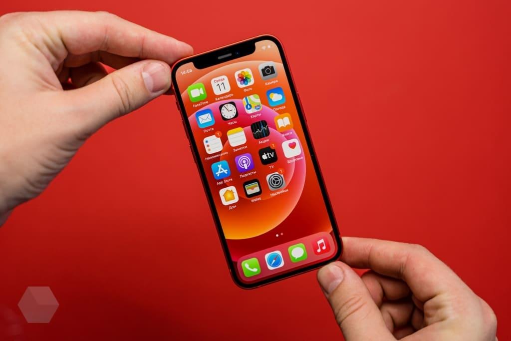 Супермощный смартфон в ультрамалом формате: iPhone, на который стоит обратить внимание
