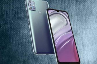 Android 11, NFC, защита IP52, АКБ 5000 мАч, экран 90 Гц. Представлен смартфон Moto G20 за 150 евро