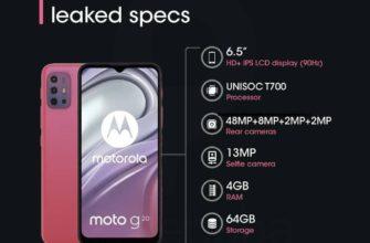 Motorola не сдается: выходит дешевый смартфон с 90 Гц, 48 Мп и 5000 мАч