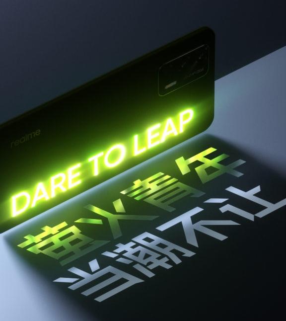 Светится изо всех сил: китайский смартфон с люминесцентной панелью и ярким AMOLED экраном