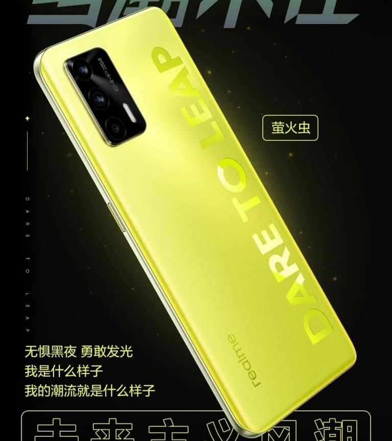 Назвали дату презентации смартфона Realme Q3
