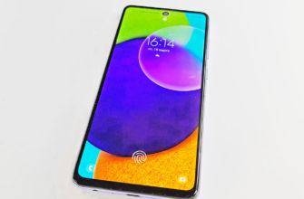 Уже подешевел мегахит 2021 года: Samsung Galaxy A52 с экраном AMOLED, 90 Гц и мощным Snapdragon 720G