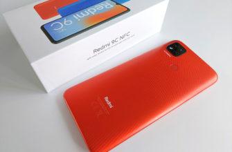Обзор Redmi 9C NFC