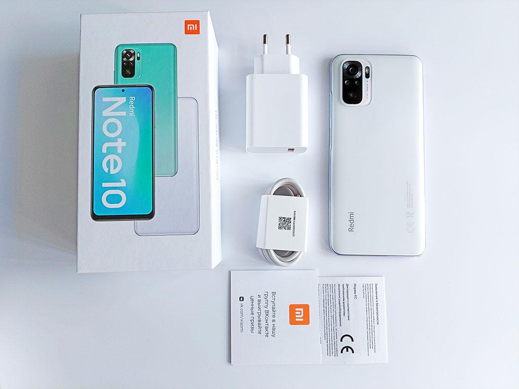 Комплектация Xiaomi Redmi Note 10