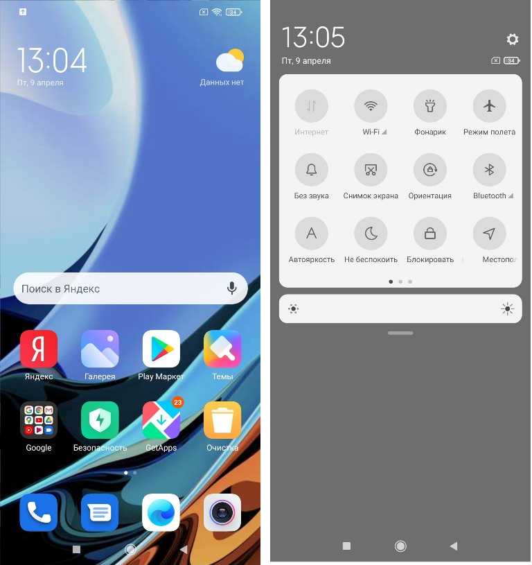 Рабочий стол Xiaomi Redmi Note 10