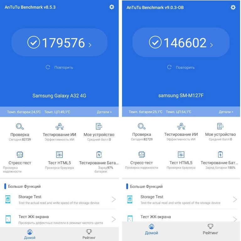 А-серия или М-серия? Сравниваем два новых Samsung А32 и М12 c экраном 90 Гц и большой батареей