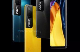 POCO M3 еще круче в Pro версии: совершенно новый дизайн и мощный процессор Dimensity 700