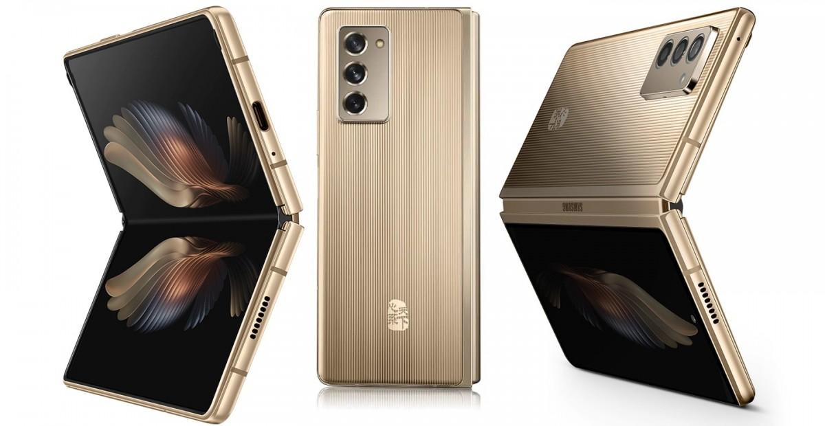 Samsung W22 5G готовится к выходу: новый смартфон в новой линейке