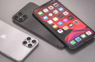 Скидка на iPhone в Мегафоне
