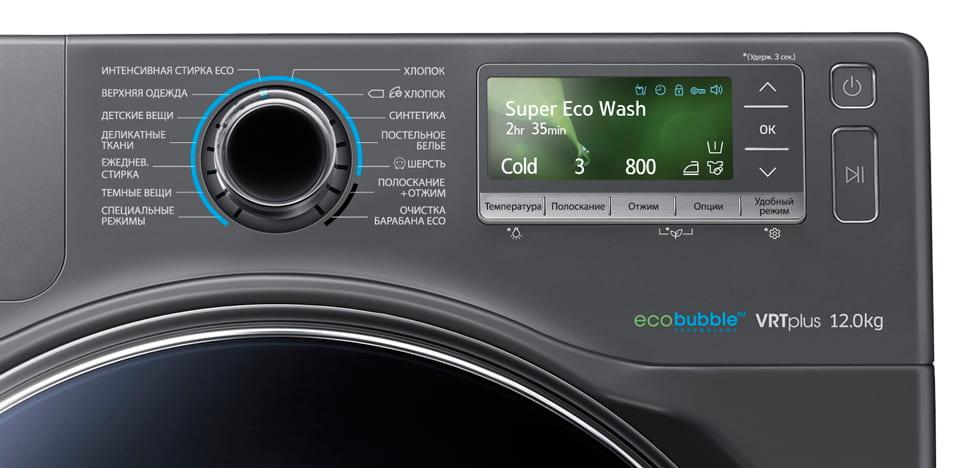 Почему не включается стиральная машина автомат