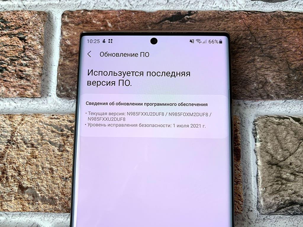 На сколько лет сейчас хватает нового смартфона