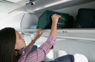 Можно ли брать в самолет тонометр электронный