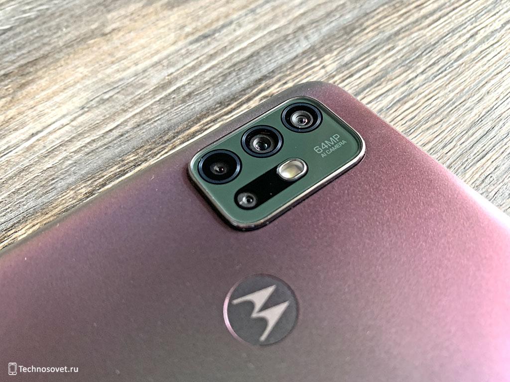 Тыльная камера Moto G30