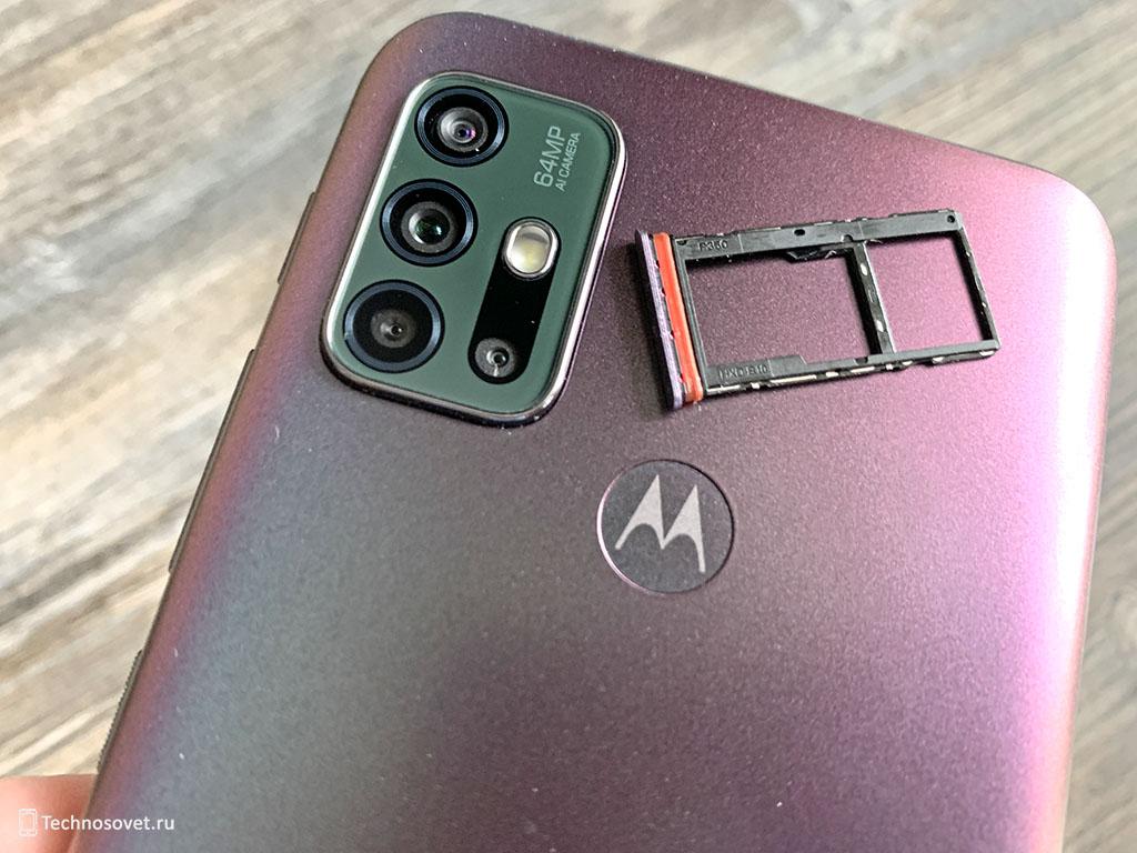 Обзор Moto G30