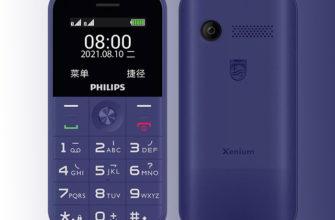 Обзор Philips Xenium E309