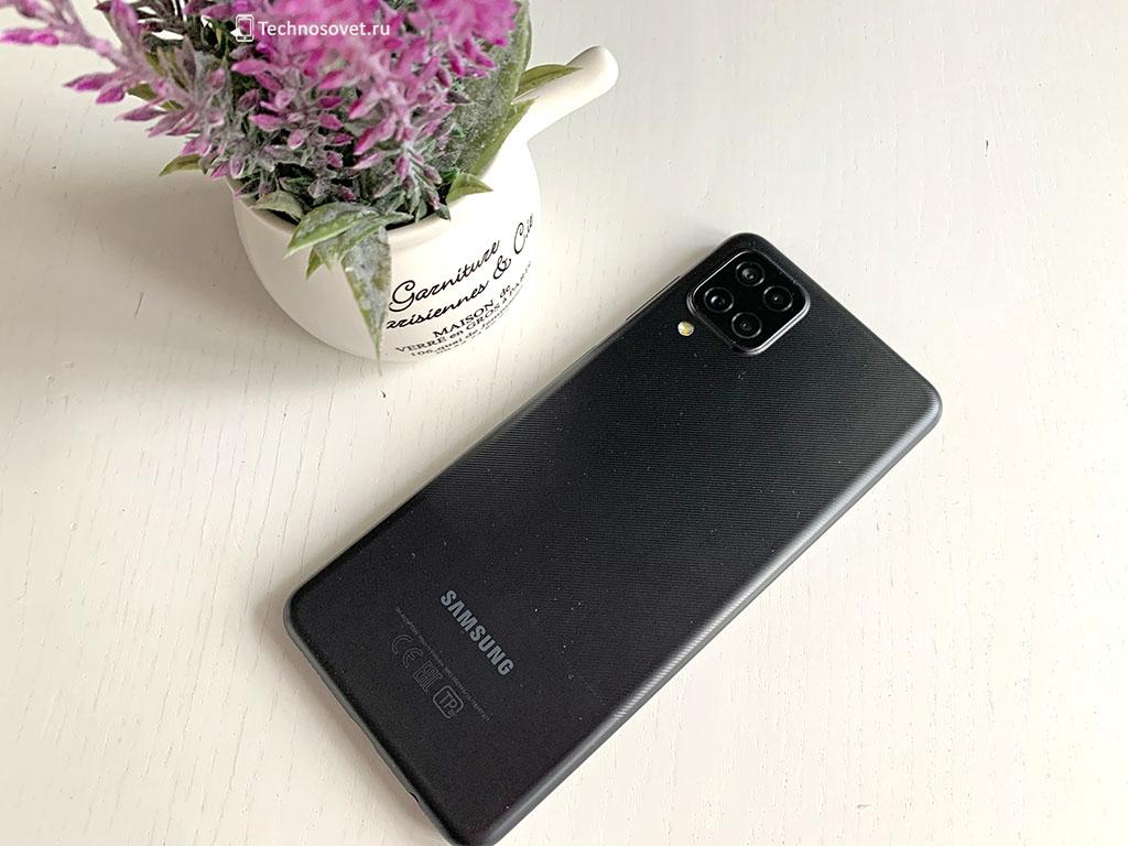 Тыльная сторона Samsung Galaxy A12