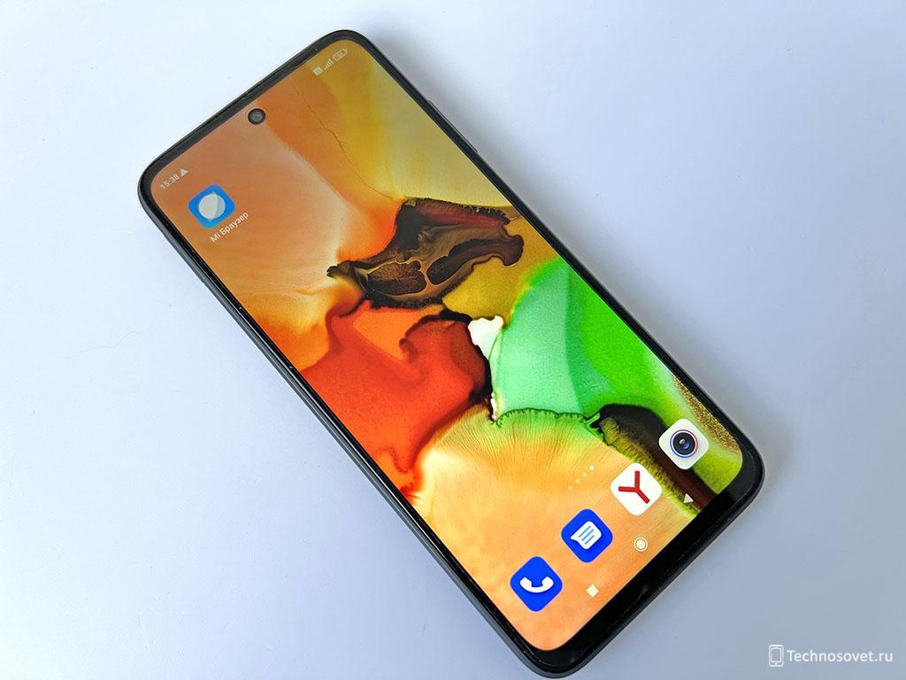 Как отключить рекламу на смартфонах Xiaomi, Redmi или Poco